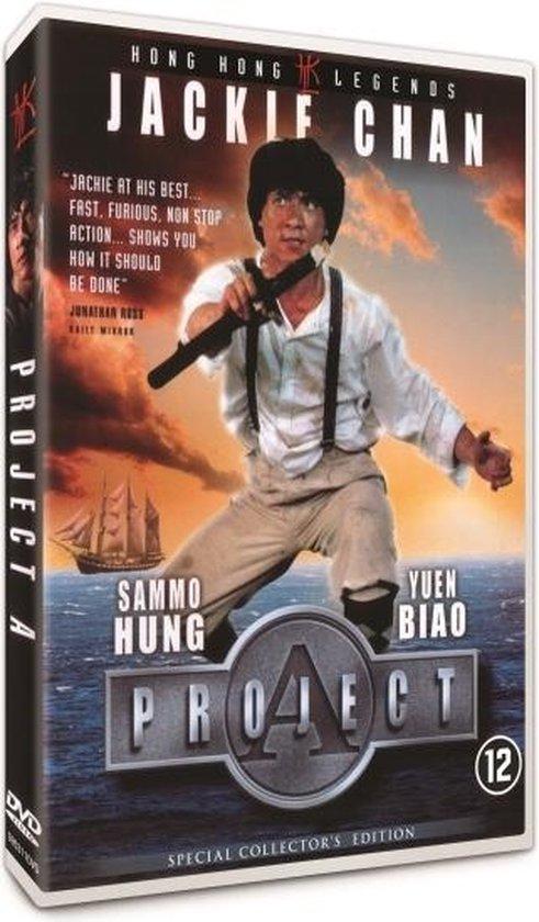 Cover van de film 'Project A'