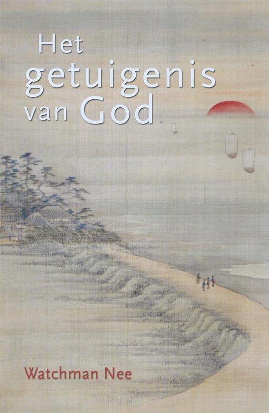 Het Getuigenis van God - Watchman Nee  