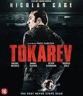 Tokarev Br