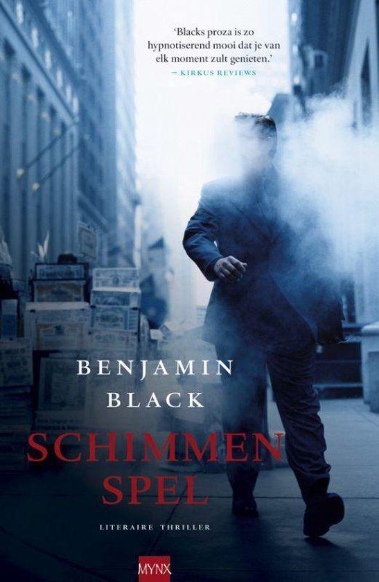 Schimmenspel - Benjamin Blech |