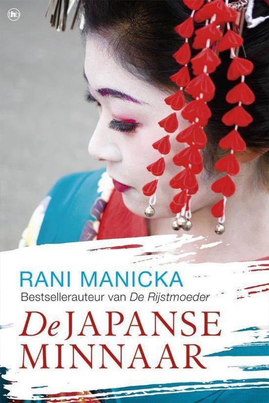 De Japanse minnaar - Rani Manicka |