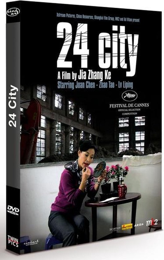 Cover van de film '24 City'