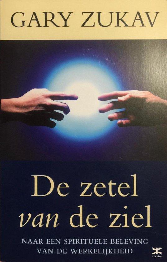 De Zetel Van De Ziel - Gary Zukav | Fthsonline.com