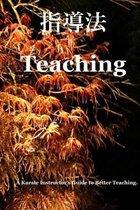 Teaching Way