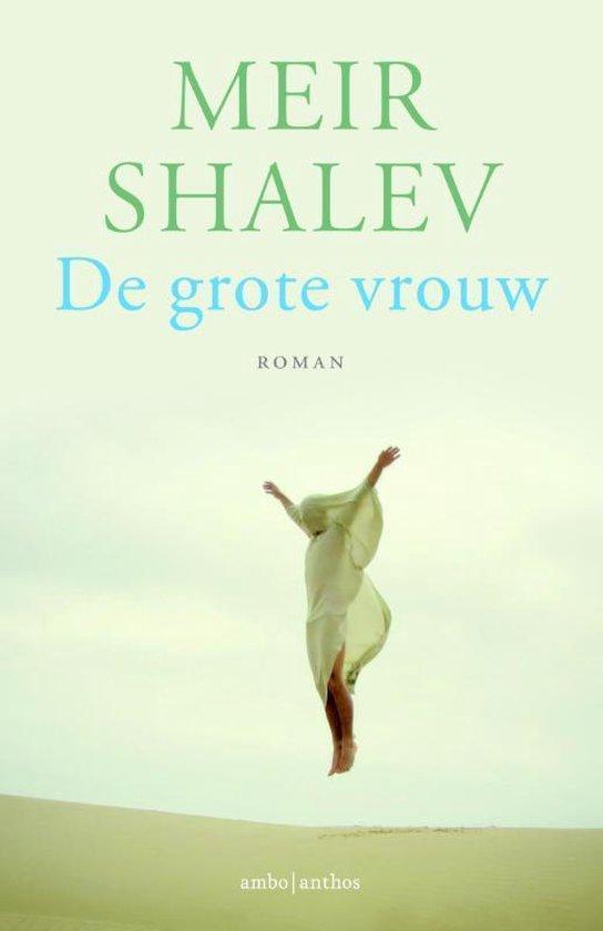 De grote vrouw - Meir Shalev |