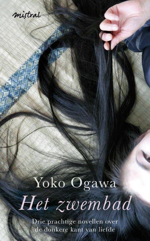 Het Zwembad - Yoko Ogawa | Fthsonline.com