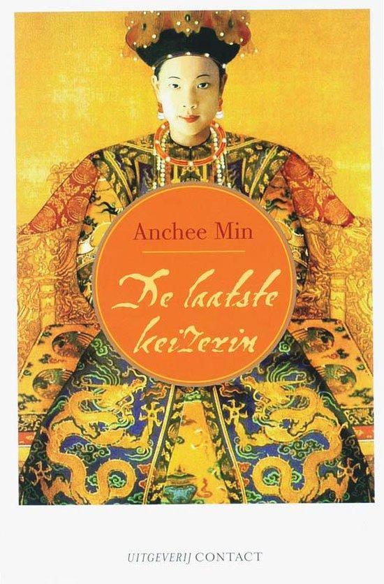De laatste keizerin - Anchee Min |