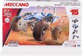 Meccano 15 Modellenset ATV Bouwset