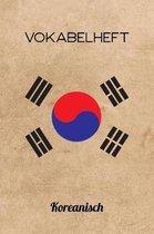 Vokabelheft Koreanisch