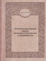 Rentgenostrukturnyj Analiz Melkokristallicheskih I Amorfnyh Tel