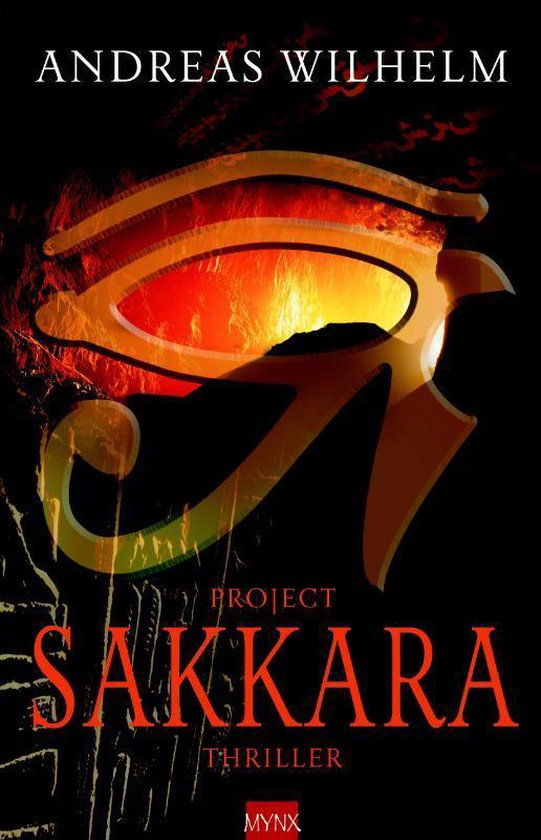 Project Sakkara - Andreas Wilhelm |