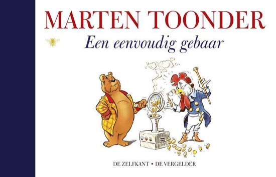 Een eenvoudig gebaar - Marten Toonder   Readingchampions.org.uk