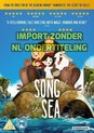 The Song Of The Sea [DVD]