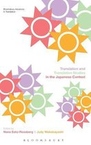 Translation and Translation Studies in the Japanese Context