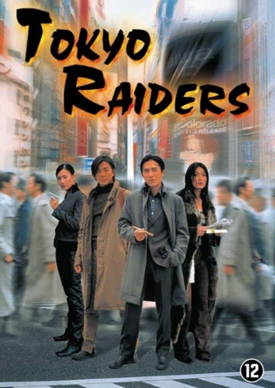 Cover van de film 'Tokyo Raiders'