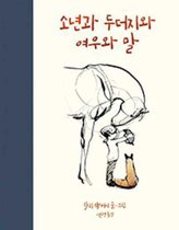 Boek cover The Boy, the Mole, the Fox and the Horse van Charlie Mackesy