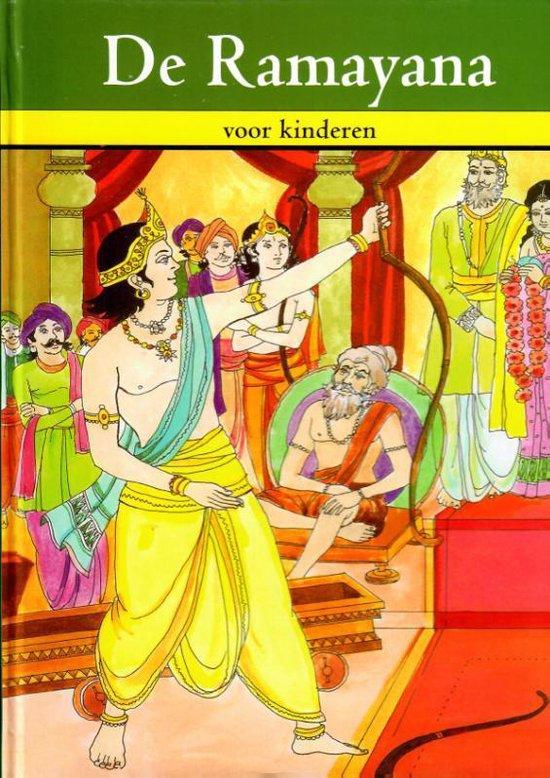Ramayana - Frank Kishna |