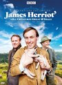 James Herriot 1-7 complete collection
