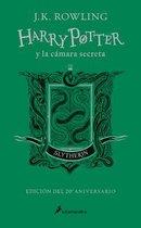 Harry Potter Y La Camara Secreta. Edicion Slytherin / Harry Potter and the Chamber of Secrets