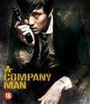Company Man (2012) (Blu-ray)