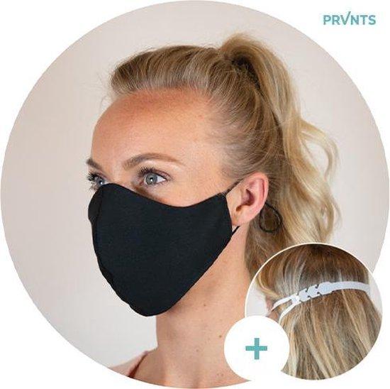 Afbeelding van Mondkapje wasbaar + masker verlenger - Mondmasker - Face Mask - Gezichtsmasker - Gezichtsbescherming – Adembescherming - Herbruikbaar – niet medisch - met elastiek - ecologisch - 3-laags - volwassenen - zwart