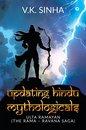 UPDATING HINDU MYTHOLOGICALS