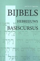 Bijbels Hebreeuws - basiscursus