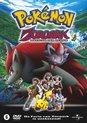 Pokémon 13: De Film - Zoroark, Meester der Illusie