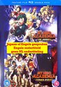 My Hero Academia: Movie Double Pack: Two Heroes & Heroes Rising [Blu-ray]