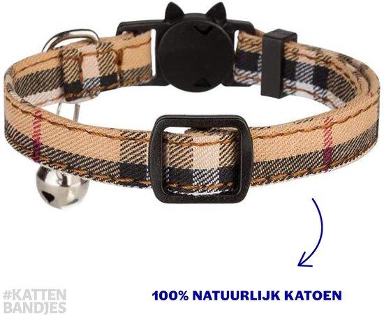 Titan Halsband kat   Kattenband