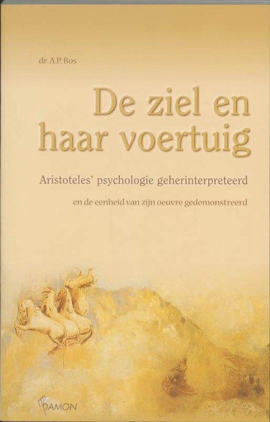 Cover van het boek 'De ziel en haar voertuig / druk 1'