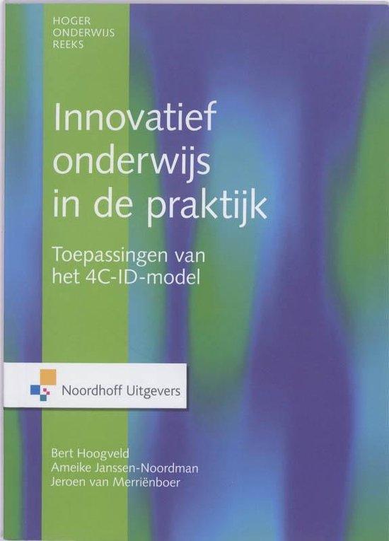 Hoger onderwijs  -   Innovatief onderwijs in de praktijk