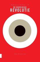 Boek cover Elementaire Deeltjes 45 -   De Russische revolutie van Kees Boterbloem