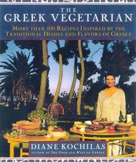 Boek cover The Greek Vegetarian Encyclopedia van Diane Kochilas (Paperback)