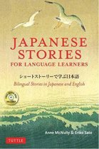 McNulty, A: Japanese Stories for Language Learners