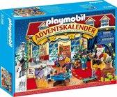 Lego verrassingskerstkalender – Creer je eigen speelwereld – legoworld voor kinderen geschenken – speelgoed – cadeau – kerst – feestdagen – kindergeschenken - Adventcalender kerst 2020 playmobil kerst