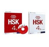 HSK Standard course 4A 上 Voordeelpakket incl. tekstboek en werkboek