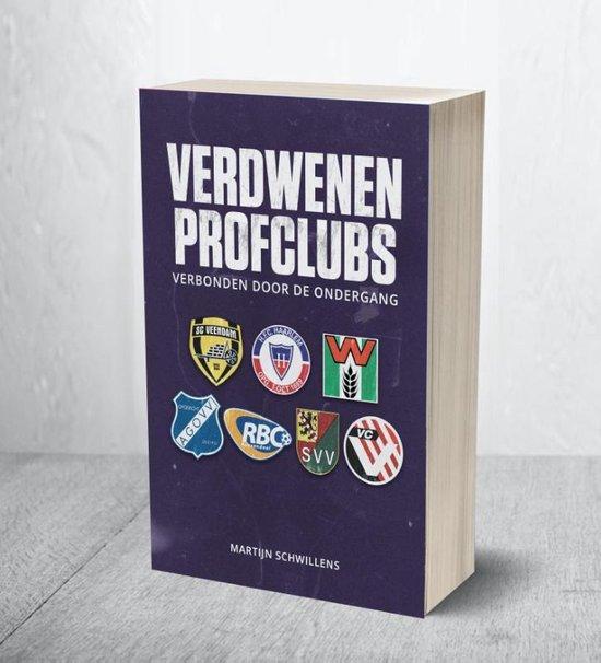 Verdwenen profclubs - Martijn Schwillens | Fthsonline.com