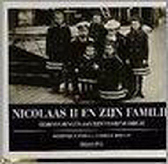 Boek cover Nicolaas ii en zijn familie van Dominique Paoli (Hardcover)