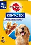 Pedigree Dentastix Maxi Kauwstaaf - Gebitsverzorgende Hondensnack - 105 stuks