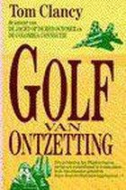 Golf Van Ontzetting