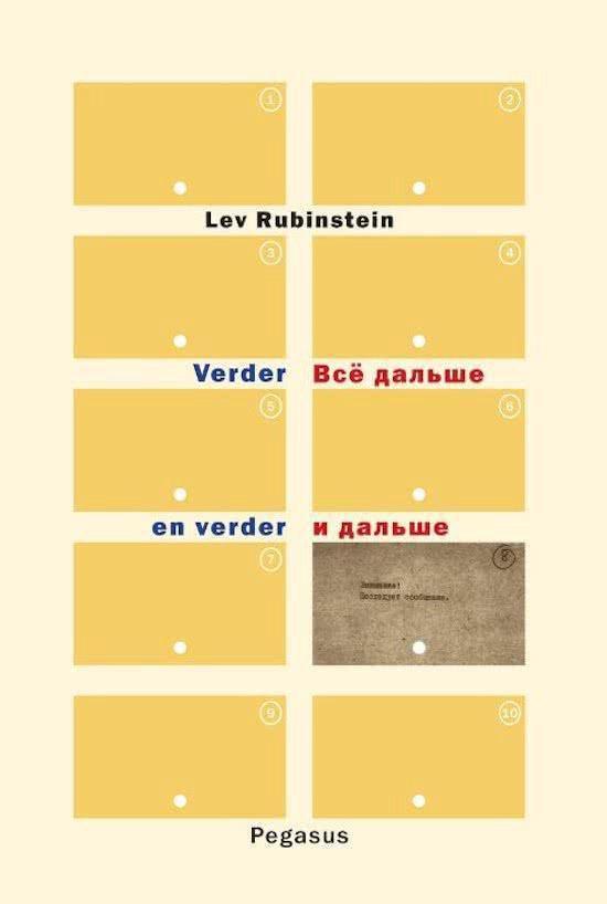 Verder en verder - Lev Rubinstein |