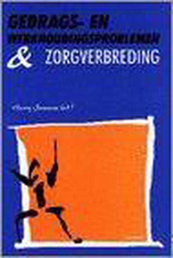Bol Com Gedrags En Werkhoudingsproblemen En Zorgverbreding H Janssens 9789075871012 Boeken