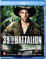 39th Battalion (Kokoda) (Blu-ray)