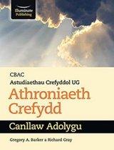 CBAC Astudiaethau Crefyddol UG Athroniaeth Crefydd Cannllaw Adolygu