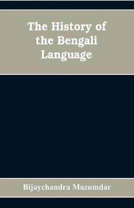 The History of the Bengali Language