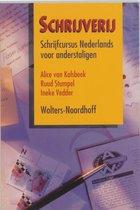 Boek cover Schrijverij van Alice van Kalsbeek