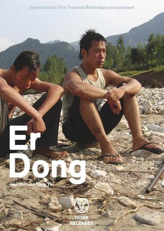 Cover van de film 'Er Dong'