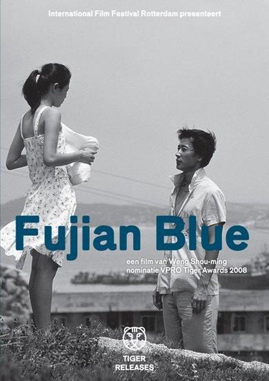 Cover van de film 'Fujian Blue'
