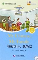 My Chinese, My Family (for Adults)